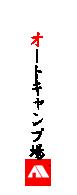 ヘアカット/リラクゼーション