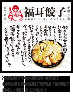6のつく日キャンペーン!300円割引券プレゼント